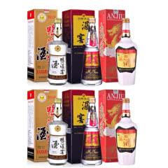 54°贵州鸭溪窖酒500ml+55°贵州安酒500ml+55°贵州湄窖500ml 双瓶装