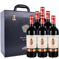 14度法国红酒(原瓶进口)豪多帝王干红葡萄酒750ml*6 年货皮盒礼盒 波尔多AOC
