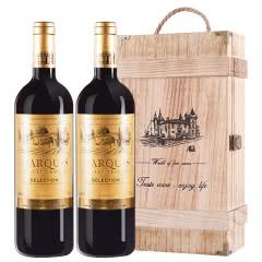 法国红酒(原瓶进口)梦图侯爵干红葡萄酒750ml*2瓶 年货木箱礼盒