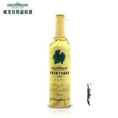 威龙有机酒田手选级干白葡萄酒单支750ml