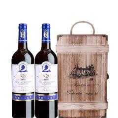法国原瓶进口宾露干红葡萄酒红酒(蓝钻)双支木盒装750ml*2