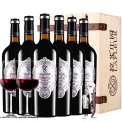 法国进口红酒拉斐天使酒园干红葡萄酒红酒整箱木盒装750ml*6