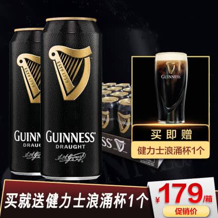 Guinness/健力士 爱尔兰原装进口 黑啤酒440ml*24听整箱