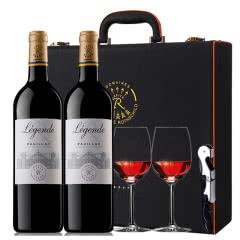 拉菲红酒法国进口传奇波亚克干红波尔多AOC干红葡萄酒红酒礼盒装750ml*2