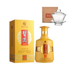 53°金典习酒500ml+ 精品茶杯
