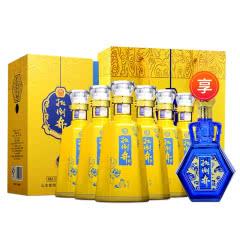 【酒厂直营】52°扳倒井十五白酒整箱 500ml(6瓶装)高度浓香型 礼盒装