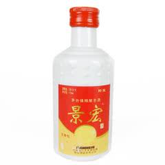 52度(黔宝)景宏酒小酒版150ml(2002年)