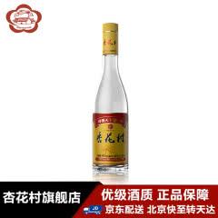 42°杏花村汾酒(优级)(黄盖玻璃瓶)225ml