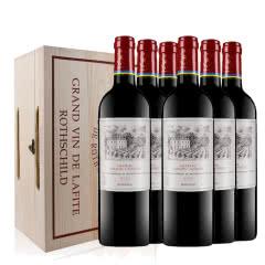 法国红酒原瓶进口 拉菲凯萨天堂古堡干红葡萄酒750ml ASC正品行货(6瓶装)