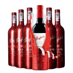 奔富麦克斯经典西拉赤霞珠干红葡萄酒澳洲原瓶进口红酒整箱装750ml(6瓶装)