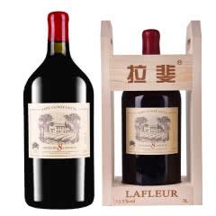 拉斐教皇8号干红葡萄酒法国进口红酒3L单支装