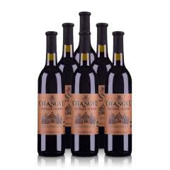 整箱红酒张裕赤霞珠干红葡萄酒750ml (6瓶装)
