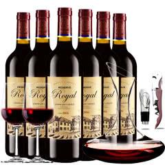 拉斐皇家窖藏2006干红葡萄酒原酒进口红酒整箱醒酒器装 750ml*6