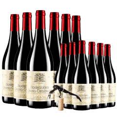 法国原瓶进口红酒勃艮第葛朗AOP级干红葡萄酒6支红酒整箱装750ml*6