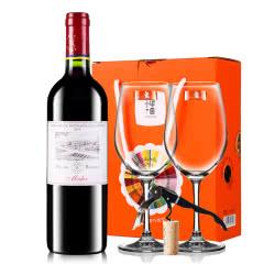 【ASC行货】法国原瓶进口红酒拉菲珍酿梅多克干红葡萄酒单支送红酒杯750ml