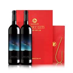 南山庄园红酒红色礼盒阑夜赤霞珠干红酒葡萄酒礼盒2支装