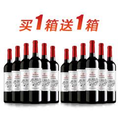南山庄园赤霞珠干红葡萄酒750ml红酒整箱6支装正品