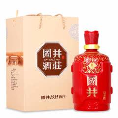 【酒仙甄选】53°国井1915酒庄新春DIY纪念酒1.5L 单坛