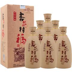 【老酒】52°汾酒集团杏花村福酒475ml*6(2011年)