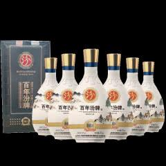 53°汾酒集团 百年汾牌珍藏酒20  清香型白酒礼盒475ml*6瓶