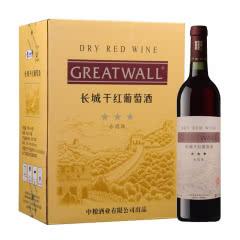 长城红酒 中粮长城葡萄酒 整箱装星级长城三星赤霞珠A标干红 750ml(6瓶装)