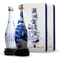 绍兴黄酒 十八年陈花雕老酒1Lx2礼盒瓶装景德镇陶瓷糯米加饭米酒手工陈酿 收藏过节送礼包邮