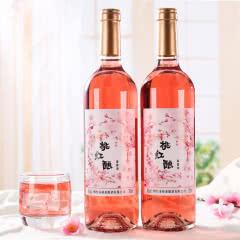 桃花酒低度甜果酒桃花醉女士水果酒750ML*2瓶