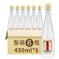 42°衡水衡记老白干时尚光瓶450ml(6瓶装)