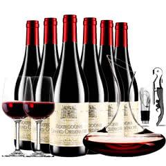 法国原瓶进口红酒勃艮第葛朗AOP级干红葡萄酒6支红酒整箱醒酒器装750ml*6