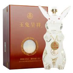 五粮液集团52度玉兔呈祥1.25L生肖酒收藏送礼生肖兔