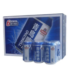 青岛啤酒清醇蓝听330ml*24瓶整箱装