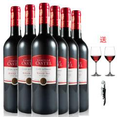 法国原装进口castel家族牌特选干红葡萄酒750ml*6