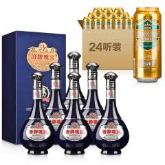 42°汾酒集团(G15)475ml*6+德国狮虎争霸比尔森啤酒500ml*24
