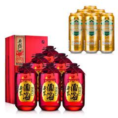 45°西凤酒-酒海原浆X1 500ml(2014年)*6+德国狮虎争霸比尔森啤酒500ml*6