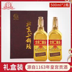 46°永丰牌小方瓶金瓶 北京二锅头 清香型白酒 500ml*2瓶 礼盒装