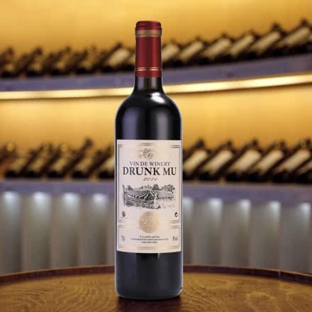 醉慕法国原酒进口新甜红酒甜型半干红葡萄酒750ml*1