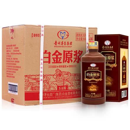 53°茅台集团白金酒公司 酱香型白金原浆酒贵宾鉴赏500ml*6瓶 整箱装