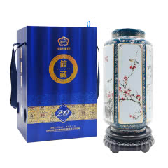 53°汾酒集团杏花村白酒礼盒(馆藏20)2500ml