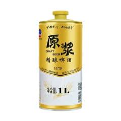 11°P九洲传奇原浆精酿啤酒1L*1易拉罐装啤酒