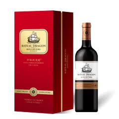 法国原瓶原装进口红酒 罗纳河龙船珍藏干红750ml 单支礼盒