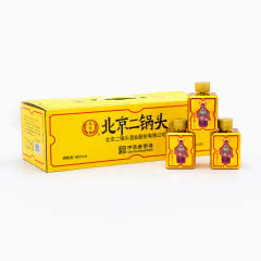 【尊】46度清香型永丰二锅头九百爷125ml金色*10瓶