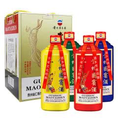 52°茅台镇 贵州国宾酒出彩礼盒酒 500ml(4瓶装)