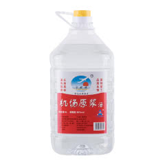 青岛特产流亭机场白酒飞机场原浆酒纯粮固态酿造65度清香型10斤大桶高度泡药散装白酒