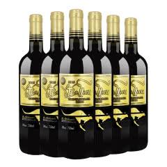 澳大利亚原瓶原装进口红酒 尊尚西拉干红葡萄酒 750ml*6瓶整箱