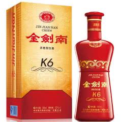 52°剑南春金剑南K6浓香型白酒500ml