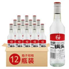 【酒厂直营】52度 华都 北京二锅头 清香型白酒 500ml*12