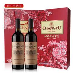 【包邮】张裕赤霞珠干红葡萄酒花开富贵礼盒750ml*2