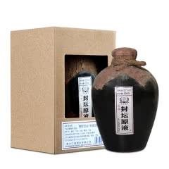 52°衡水衡记白酒浓香型封坛原液500ml