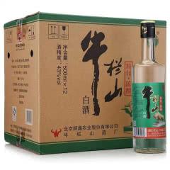 43°牛栏山二锅头精制陈酿白酒500ml(12瓶装)整箱装