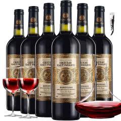法国(原瓶进口)红酒波尔多梅多克法定产区奥柏酒庄14度混酿干红葡萄酒750ml*6